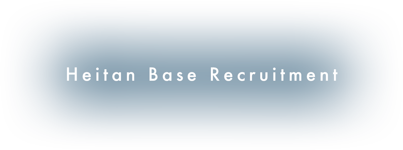Heitan Base Recruitment